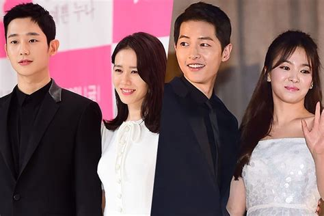 Title Of Jung Hae In And Son Ye Jin's Drama Revealed To Be